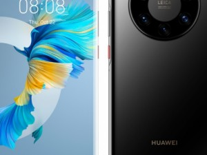 Huawei Mate 40 Pro Plus supera Xiaomi e iPhone em ranking de fotografia